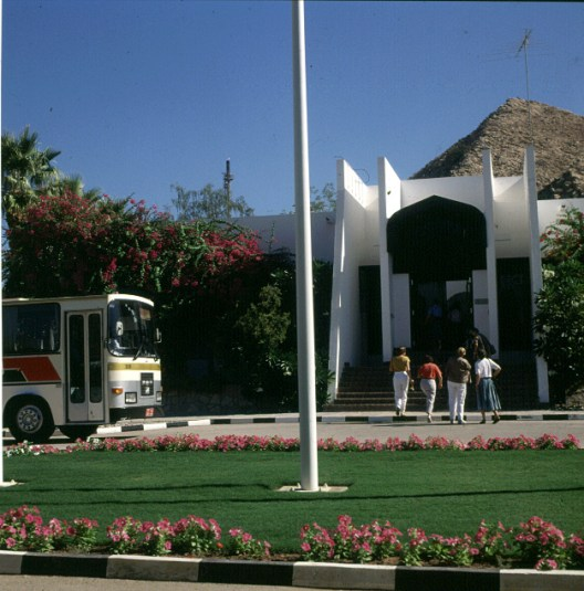 oman-muscat-raffinerie-museum 1989