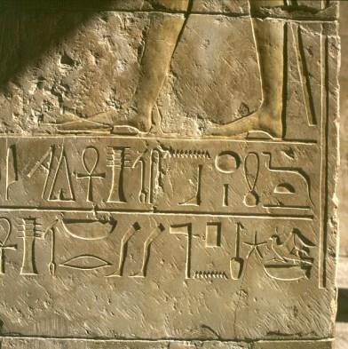 Totentempel-Hatschepsut Hieroglyphen