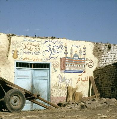 Ägypten Nil Westseite Pilgerhaus