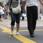 視覚障害者や盲導犬に嫌がらせをする 心卑しい人たち