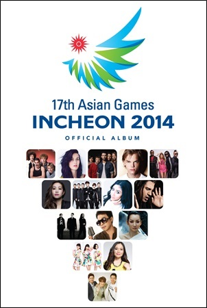 2014仁川アジア競技大会