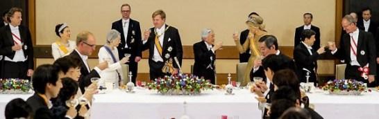 オランダ国王晩餐会乾杯