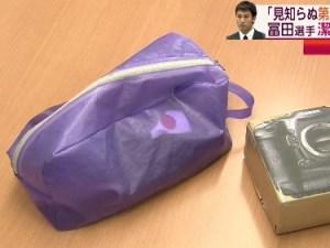 冨田選手バッグ
