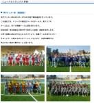 韓国で集団万引の本庄第一高校サッカー部 校長は「流れで」