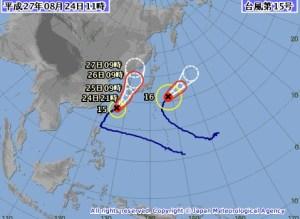 2015年台風15号&16号・進路予報