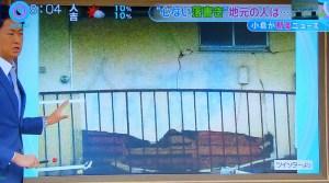 熊本地震・HAARP落書き