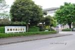 熊本市立龍田小中学校「Amazon疑惑」の関係者へ告ぐ