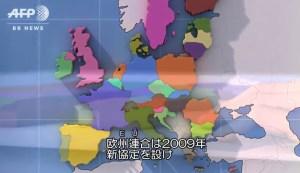 加盟国がEUからの離脱した場合のシナリオ