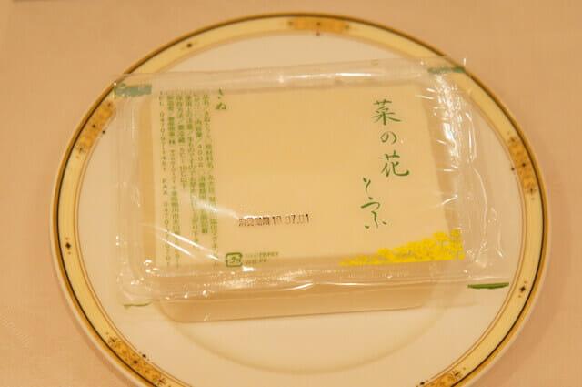 菜の花とうふ(絹)|豊産商事(株)