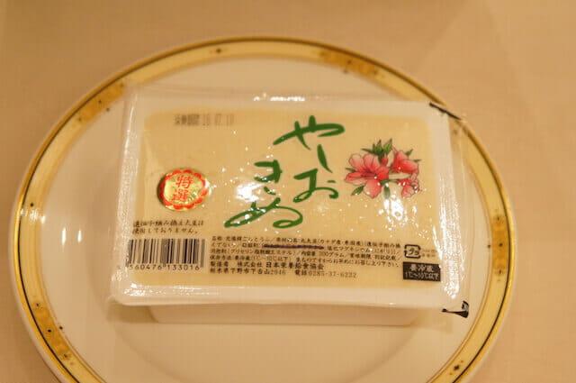 特選 やしおきぬ|(株)日本栄養給食協会