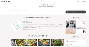 macaroni IsFoodHealthLABO. ヘルスケア 記事一覧 管理栄養士ライター