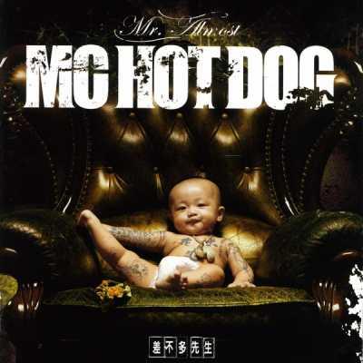 MC HotDog - 差不多先生