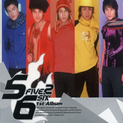 5566 - 1st Album