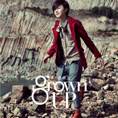 洪卓立 - Grown Up