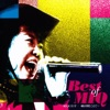 Best of MIQ - Miquest - Tamashii Wa Toki O Koete…
