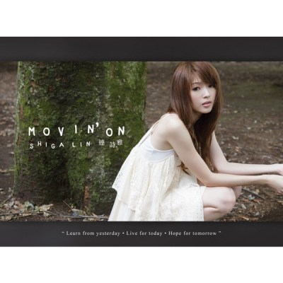 连诗雅 - Movin' On (Special Edition) - EP