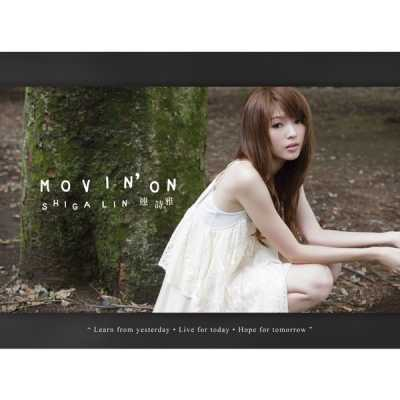 连诗雅 - Movin' On (Special Edition) - EP