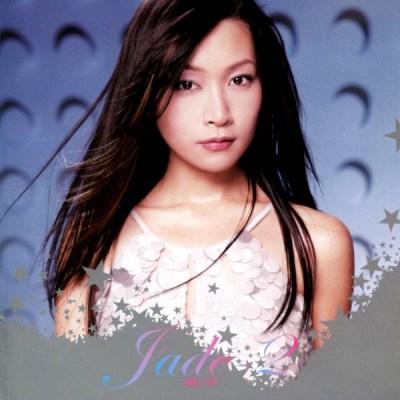 关心妍 - Jade 2