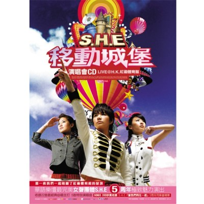 S.H.E - Moving Castle Live In Hong Kong