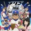 メリゴ feat. SKY-HI - Single