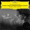 Evgeny Kissin & Emerson String Quartet - The New York Concert (Live in New York City 2018)  artwork
