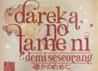 Download lagu JKT48 - Dareka No Tame Ni - Demi Seseorang