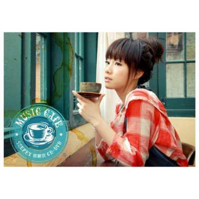 邓丽欣 - Music Cafe