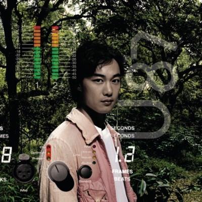 陈奕迅 - U 87