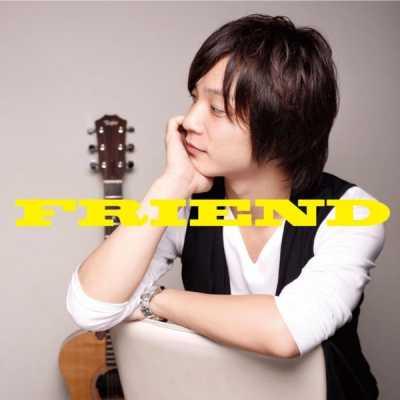 松井佑贵 - FRIEND