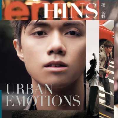 张敬轩 - Urban Emotions