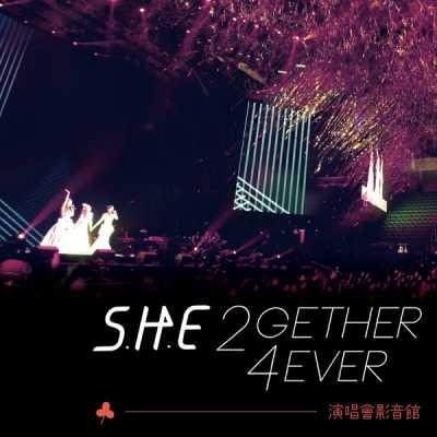S.H.E - S.H.E 2gether 4ever 2013 演唱会