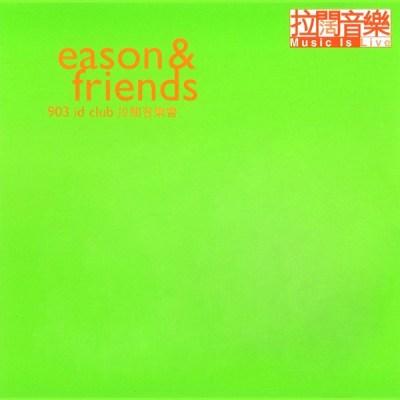 陈奕迅 - Eason & Friends 903 ID Club 拉阔音乐会