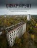 Ric Wright & Fraser Blakemore - Dark Pripyat  artwork
