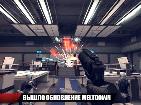 Modern Combat 4: Zero Hour Screenshot