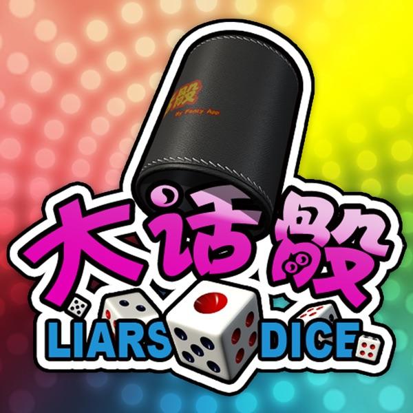 Liar's Dice - Popular Bar Game