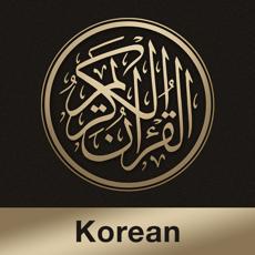 Quran Korean