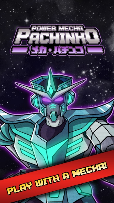 Power Mecha Pachinko: Casino Slot Machine 1.0 IOS