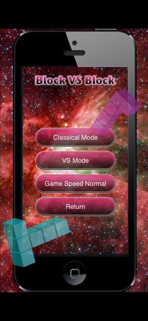Block vs Block Screenshot