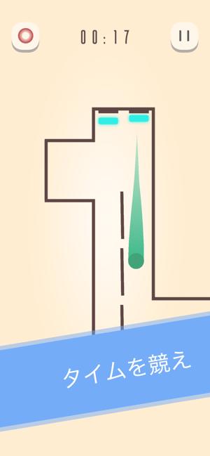 Frustrated Ball -カジュアルアクションゲーム Screenshot