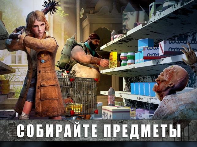 State of Survival: зомби война Screenshot