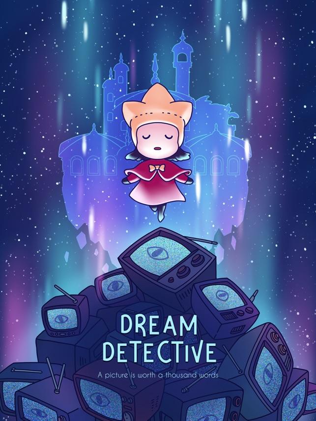 Dream Detective Screenshot