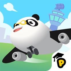 Dr. Panda Vliegveld