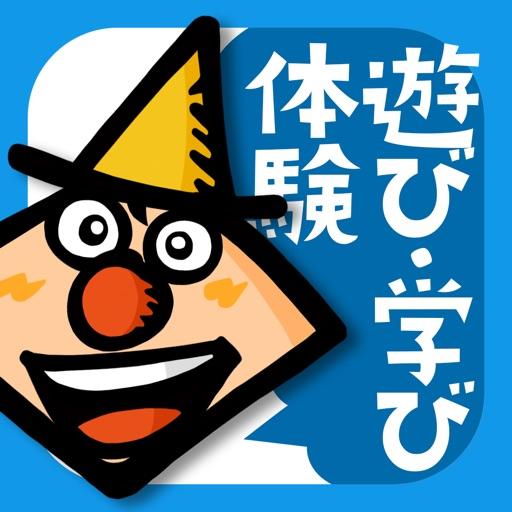 Mr.shapeのタッチカード