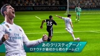FIFAサッカースクリーンショット1