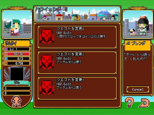 Block Legend Screenshot