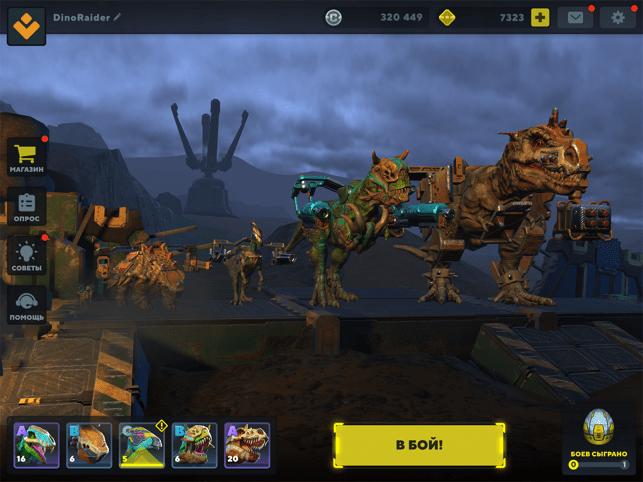 Dino Squad: Online Action Screenshot