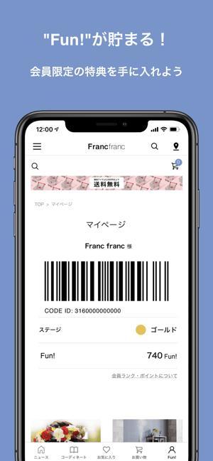 Francfranc Rewards Screenshot