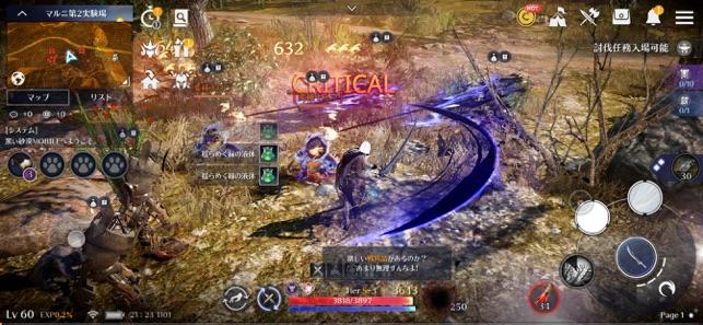 黒い砂漠 MOBILE Screenshot