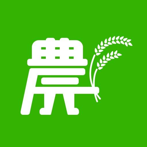 農mers(ノウマーズ) - 農業をはじめる人と農家をつなぐ