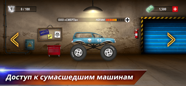 ‎Renegade Racing Screenshot